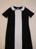 Платье для беременных, купить пижаму кигуруми белка летяга, Мурино