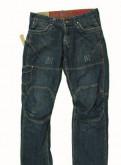 Джинсы Kubayashi denim W32 L33 20881, шорты и футболки цена