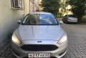 Купить б у автомобиль ваз 2106, ford Focus, 2015