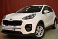 Продажа б у авто тойота карина, kIA Sportage, 2016