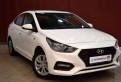 Hyundai Solaris, 2017, продажа хонда пилот с пробегом в россии