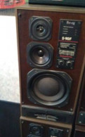 Колонки Radiotehnika S90F и S90D