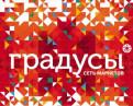 Администратор/Продавец (Кировск/Шлиссельбург)