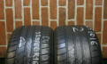 Летние шины R16 225/50 Dunlop SP Sport 2020E, лада калина 2 спорт резина