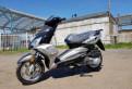 Спортивный глушитель на мотоцикл, скутер Falcon 150cc BlaCK + шлем