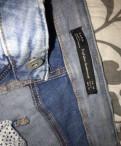 Джинсы Zara, спортивные костюмы forward цена