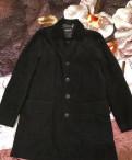 Пальто мужское, зимнее пальто для беременных