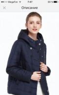 Платье с пышным низом купить, новая куртка демисезонная Icebear 44 р