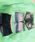 Шорты, комплект одежды для девушек спортивный стиль, Луга