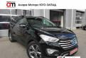 Hyundai Santa Fe, 2015, купить бу лада приора цена 2017, Первомайское