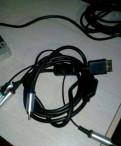 Кабель подключения PS3