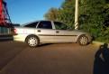 Купить форд s макс 2007, opel Vectra, 1998