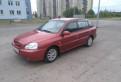 Универсал ford focus iii wagon, kIA Rio, 2004