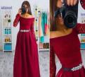 Бордовое длинное платье в пол макси на выпускной, одежда porsche женская