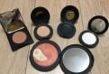 Новые тени Chromavis colour