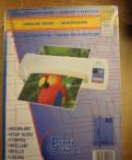 Плёнка для ламинирования ProfiOffice