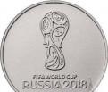 Монеты Чемпионата мира по футболу 2018 года
