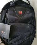 Рюкзак Swissgear черный камуфляж