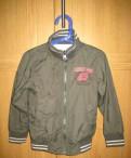 Куртка ветровка летняя двустороняя 110 р