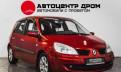 Renault Scenic, 2007, киа оптима 2015 максимальная комплектация