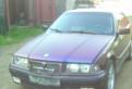 BMW 3 серия, 1995, цена на авто suzuki балено 1995г