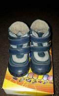 Ботинки демисизонные для мальчика