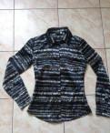 Длинные платья мусульманские интернет магазин, moschino блуза
