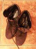 """Спортивная обувь через интернет, ботинки чёрные натуральная замша Doсker""""s бу"""