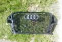 Чехлы на сидения для приоры седан, решетка радиатора на Ауди Ку3 2013-2015 RS черная
