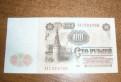 1000 руб 1961г. пресс