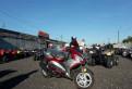 Купить мотоцикл лифан чоппер, скутер Nexus Falcon 150c RED + подарок шлем