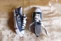 Детские кроссовки на мальчика, Федоровское