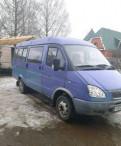 ГАЗ ГАЗель 2705, 2003, киа церато 2013 года, Тосно