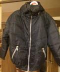 Белая толстовка с надписью pink, куртка новая осенняя-зимняя для мальчика рост 160