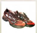 Кроссовки Raf Simons +Adidas Originals Ozweego III, кроссовки адидас zx 750 зеленые мужские купить