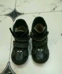 Демисезоннные ботинки Тотто, Бугры