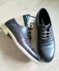 Новые туфли (Оленья кожа), распродажа мужских свитеров