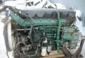 Запчасти на экскаватор вольво, двигатель вольво Д13С D13C 460 л.с