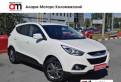 Hyundai ix35, 2014, купить опель астра j рестайлинг новый
