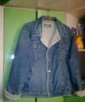 Мужские рубашки недорого интернет магазин большой размер, джинсовая с мехом