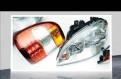 Комплект запчастей Skoda Octavia, муфта заднего редуктора kia sorento