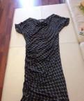 Платье в обтяжку длинные рукава кружева русалка, платье для беременных, Павлово