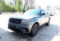 Land Rover Range Rover Velar, 2018, продажа новых авто хендай солярис