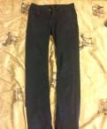 Теплые спортивные штаны мужские с лямками, брюки Oodji