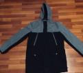 Парка adidas original, утепленный костюм daiwa rainmax winter suit dw-3503