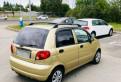 Авто газ трейд, daewoo Matiz, 2008