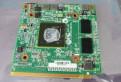Видеокарта MXM для ноутбука Nvidia 9300M GS Acer, Лесколово