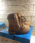 Ботинки зимние для мальчика, Гатчина
