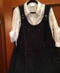 Сарафан с рубашкой новый большой, магазин одежды больших размеров зримо