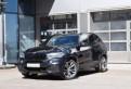 BMW X5, 2016, купить фольксваген тигуан бу в россии, Аннино